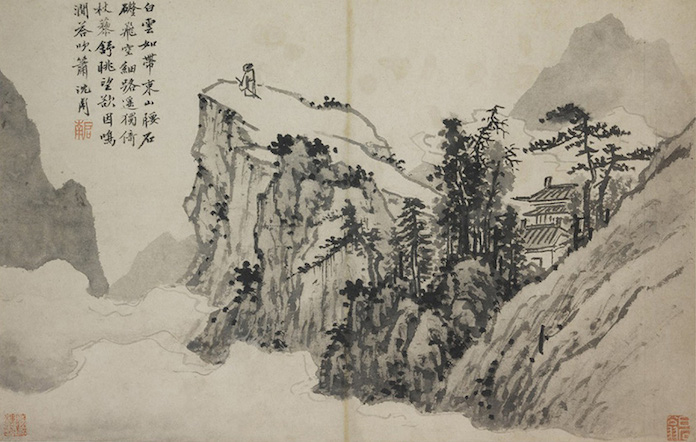"""Poet on a Mountaintop"" by Shen Zhou"